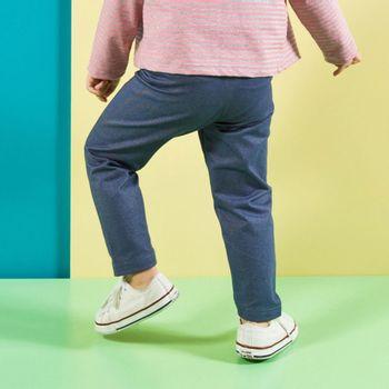 48703-jeans-costas