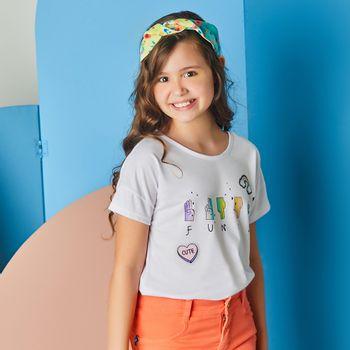 Look-Arara-Azul---53257-53275-53256